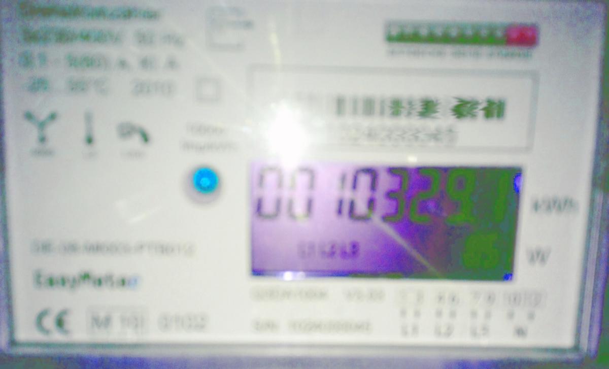 Online Rechner: Verbrauchsschätzung auf der Stromrechnung 1